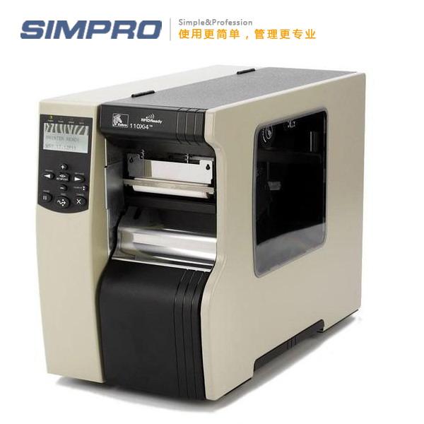 斑马Zebra_110Xi4高性能条码标签打印机/条码打印机/标签打印机