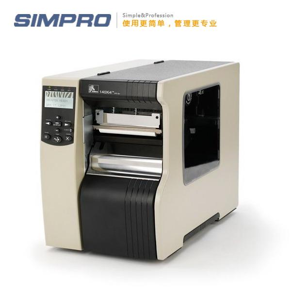 斑马Zebra_140Xi4高性能条码标签打印机/条码打印机/标签打印机