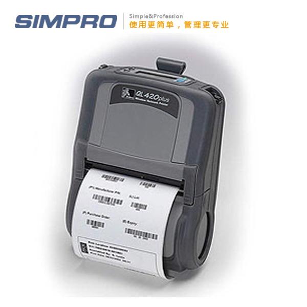 斑马Zebra_QL320plus/QL420plus/QL220plus条码标签打印机/条码打